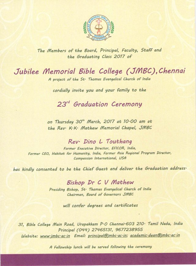 2017 Graduation Ceremony