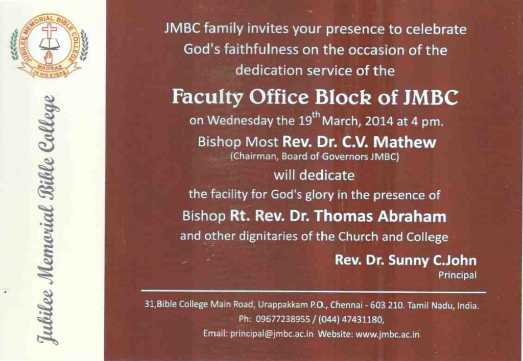 Faculty Office Block Dedication Invitation Card