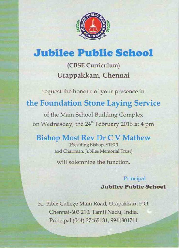 Jubilee Public School
